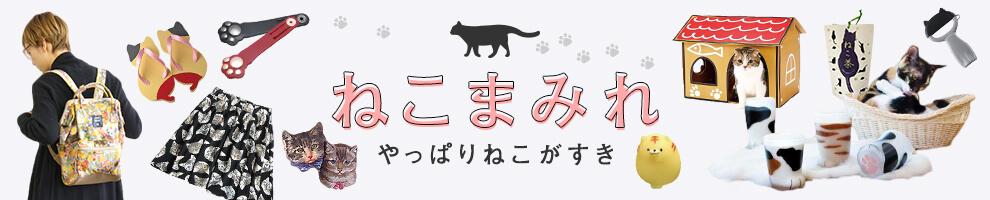 ▽▼ねこまみれ▼▽2/22は猫の日