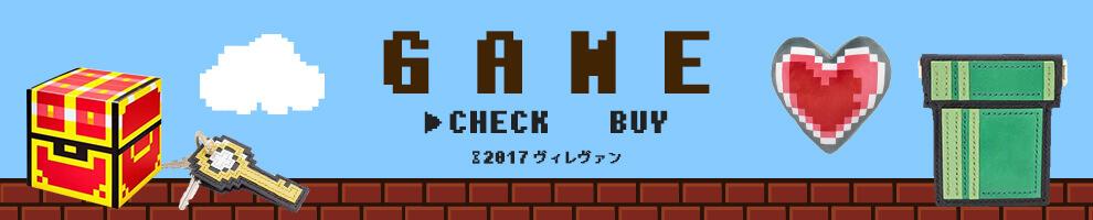 ■GAME START■