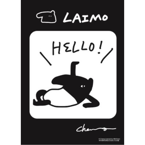 LAIMO