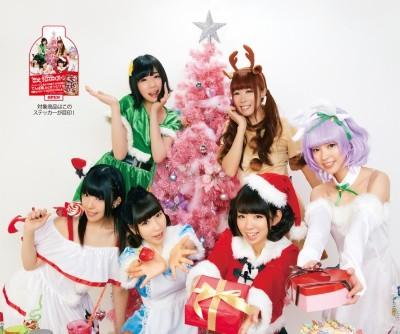 クリスマスのコスプレ大集結!!