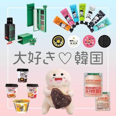 韓国 雑貨 通販