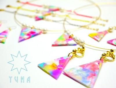 【yuna】/超深宇宙