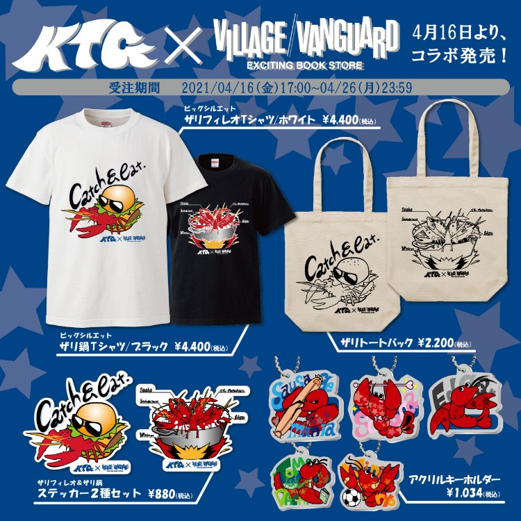 KTG×VILLAGE/VANGUARD