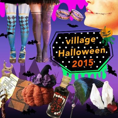 【VV限定】~Village Halloween2015~