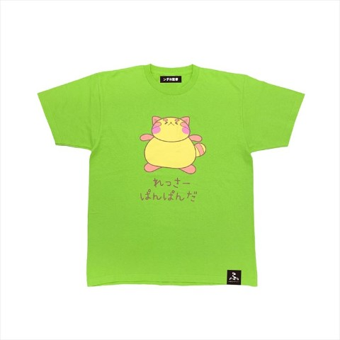 【ふざけファクトリー】ふざけTシャツ(れっさーぱんぱんだ) Lサイズ