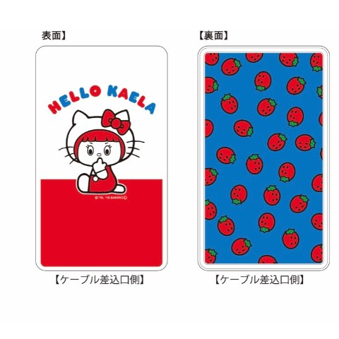 【KAELA×HELLO KITTY】HELLO KAELA モバイルバッテリー