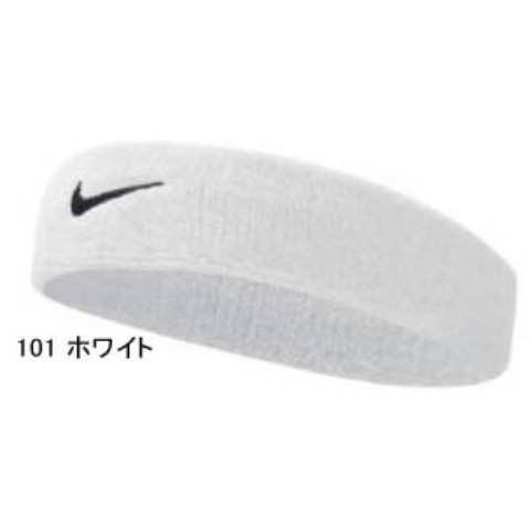 【NIKE】ヘアバンド SWOOSH HEAD BAND WHITE