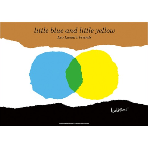 【レオ・レオニ】 little blue and little yellow(B4ポスター)