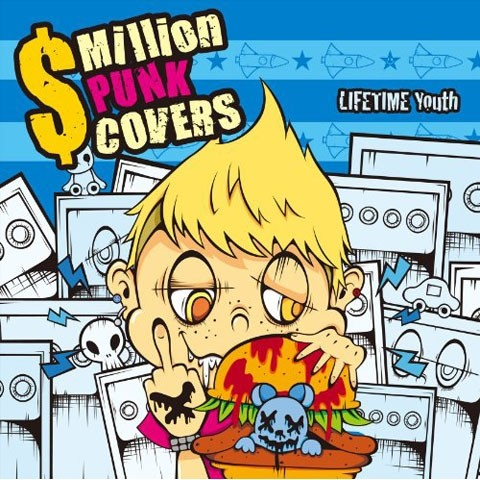 Million Punk Covers/LIFETIME Youth
