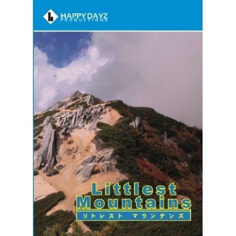 DVD『Littlest Mountains』