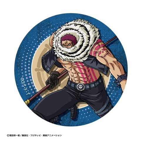 【ONE PIECE】BIG缶バッジ(カタクリ)