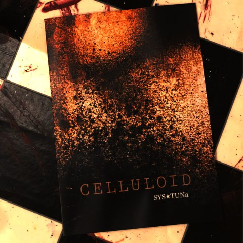 【SYS☆】Celluloid(作品集)