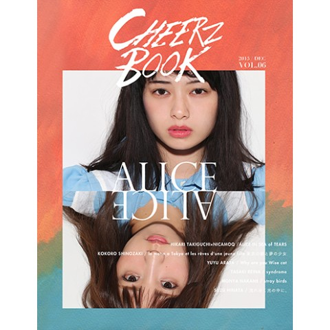 CHEERZ BOOK VOL06