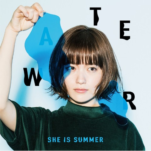 SHE IS SUMMER / WATER【VV特典あり】