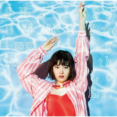 SHE IS SUMMER / Swimming in the Love E.P.【特典あり】