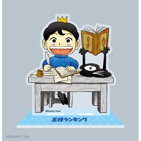 ランキング 王様