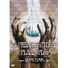 【11/18発売】G-FREAK FACTORY / FLARE/Fire TOUR 2019 -Final- 2020/02/02 Shibuya TSUTAYA O-EAST【特典あり】【予約受付中】