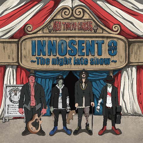 INNOSENT in FORMAL / INNOSENT 0 〜The night late show〜【VV特典あり】