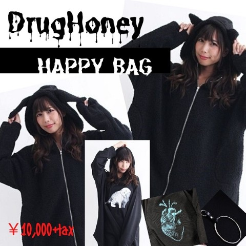 【DrugHoney】2020◆HAPPY BAG(フリーサイズ)