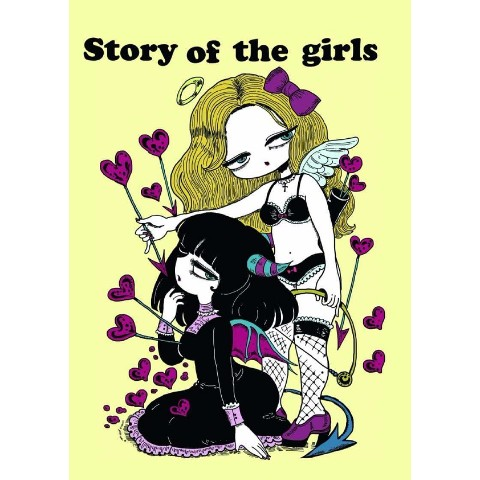 【シウ】story of the girls