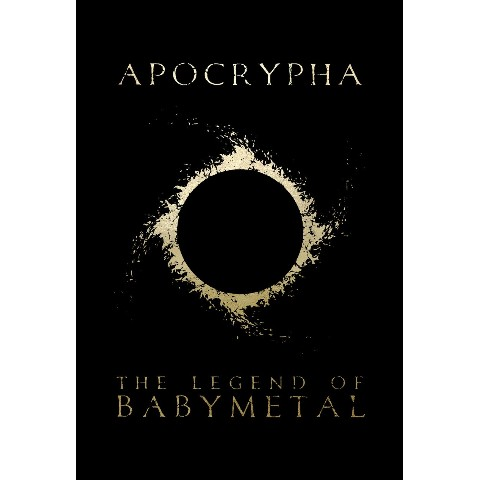 【VV限定特典付き】Apocrypha: The Legend of BABYMETAL(グラフィックノベル・洋書)