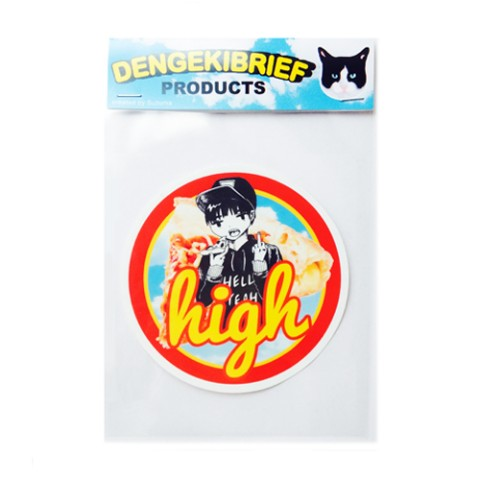 【DENGEKIBRIEF】Pizza High Sticker