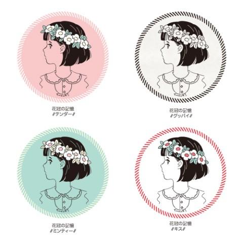 Lenso Girl花冠の記憶ブローチ ミンティ 雑貨通販 ヴィレッジ