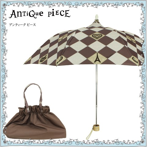 【Lumiebre】antique-piece(brown)