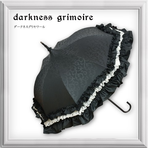 【Lumiebre】darkness-grimoire(black)