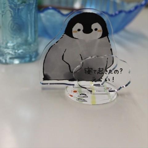 コウペンちゃん<あなたを肯定してくれるペンギン>