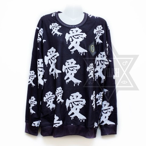 【Devilish】Love Sweatshirt