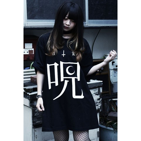 【アマツカミ】呪釘/Curse T-shirts Black XL
