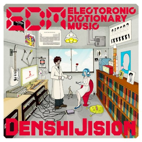 DENSHI JISION/EDM −ELECTRONIC DICTIONARY MUSIC【VV特典あり】