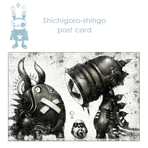 【shichigoro-shingo】toys (post card)