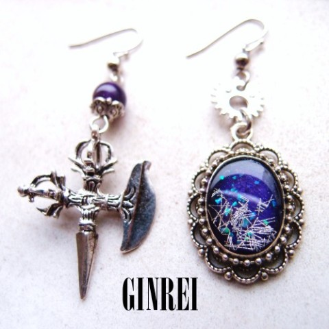 【銀玲〜ginrei〜】Night's Watch