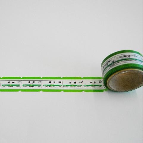 【TRAINIART】オリジナルマスキングテープ 山手線