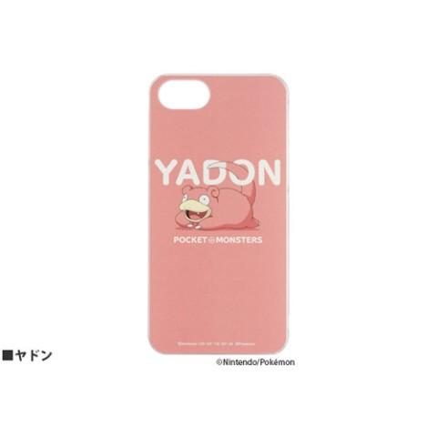 874e88c5cb ポケモン】iPhone8/7/6s/6対応ハードケース ヤドン / 雑貨 ...