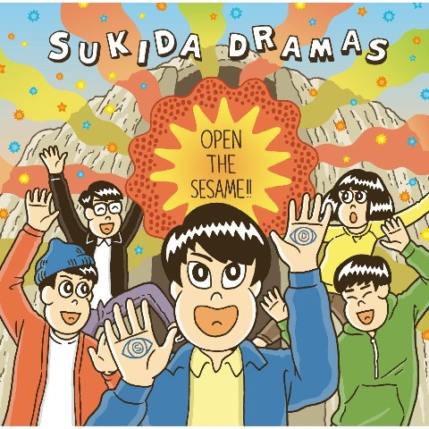 sukida dramas/Open The Sesame!!【VV特典あり】