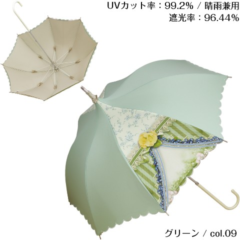 【Lumiebre】romantic-mistral(green)