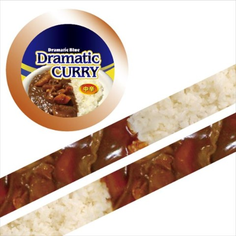 【DramaticBlue】DramaticCURRY  マスキングテープ