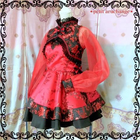 Petit Aruchange中華ロリータ風 創作衣装 赤黒 雑貨通販 ヴィレッジ