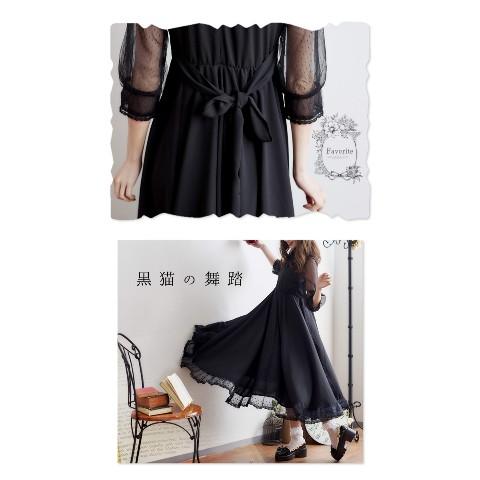 3991a906124ea 星に祈りを捧げる.+黒猫のシフォンマキシワンピ favorite . 商品説明  黒で描く優美なシルエット。 繊細な透け感と揺れ具合が美しいワンピース。