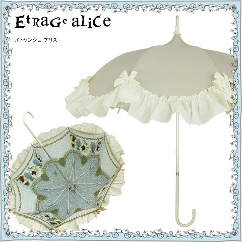 【Lumiebre】etrage-alice(beige)