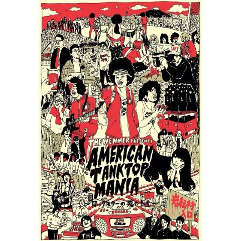 【DVD】THE WEMMER /AMERICAN TANKTOP MANIA