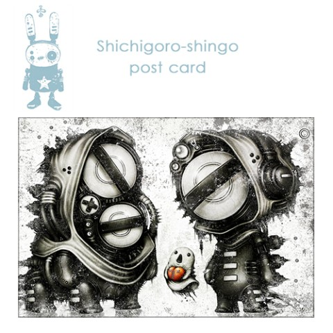 【shichigoro-shingo】toys-2 (post card)