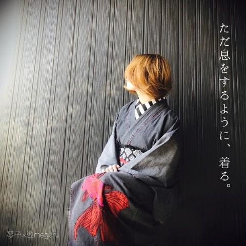 【琴子/Raison d'etre】雅な金魚のデニム着物/浴衣(レディース)