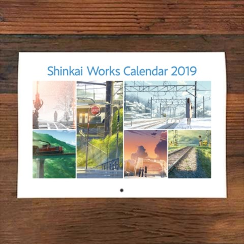 【新海誠】SHINKAI  WORKS CALENDAR 2019