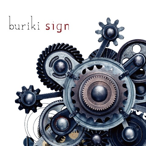 buriki/sign【VV特典あり】
