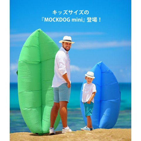 【RELAX】 MOCKDOG AIR SOFA(MINI・BLUE)
