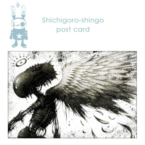 【shichigoro-shingo】kikai no tenshi (post card)